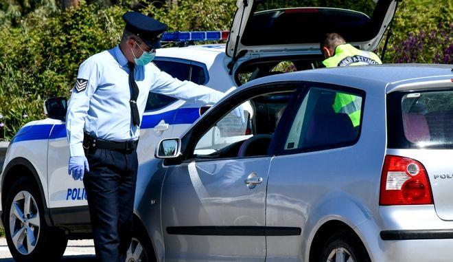 Έλεγχος της αστυνομίας