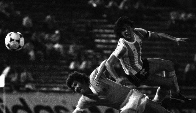 O Diego Maradona το 1979