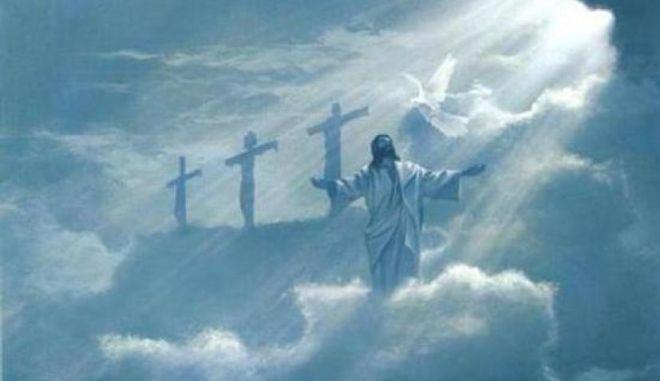 Θρησκεία και Θεός