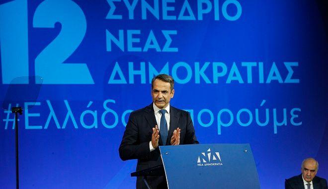 Συνέδριο ΝΔ, Κυριάκος Μητσοτάκης