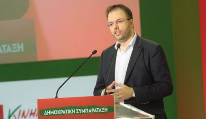 Θεοχαρόπουλος: Μια μεγάλη, μια ιστορική μέρα για την κεντροαριστερά