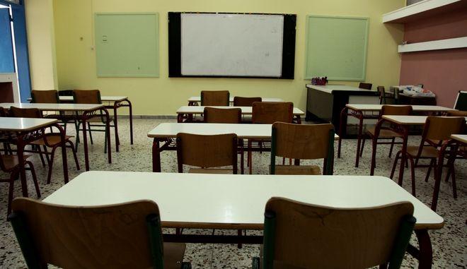 Φωτογραφία Αρχείου από σχολική τάξη