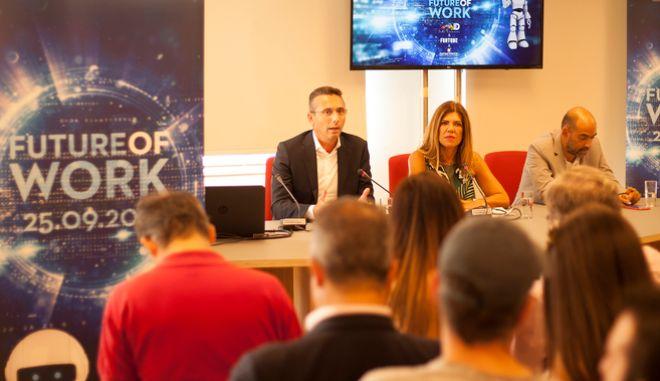 Disrupt Greece: Ο διαγωνισμός καινοτομίας επιστρέφει στις 25 Σεπτεμβρίου