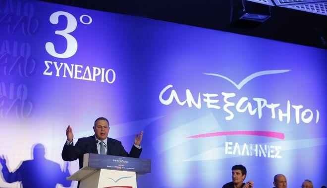 3ο Συνέδριο των Ανεξάρτητων Ελλήνων.(Eurokinissi-ΣΤΕΛΙΟΣ ΜΙΣΙΝΑΣ)