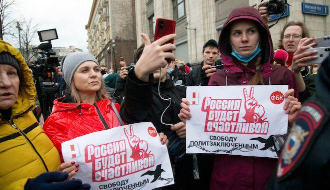 Διαδήλωση υποστηρικτών του Ναβάλνι κοντά στην Κόκκινη Πλατεία της Μόσχας, 21 Απριλίου 2021