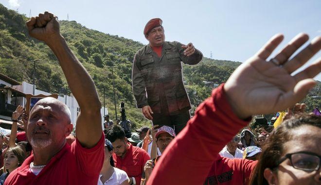 Διαδήλωση υποστηρικτών του Μαδούρο