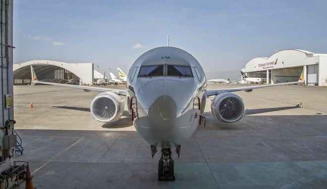 Αεροσκάφος Boeing 737 Max των Ethiopian Airlines