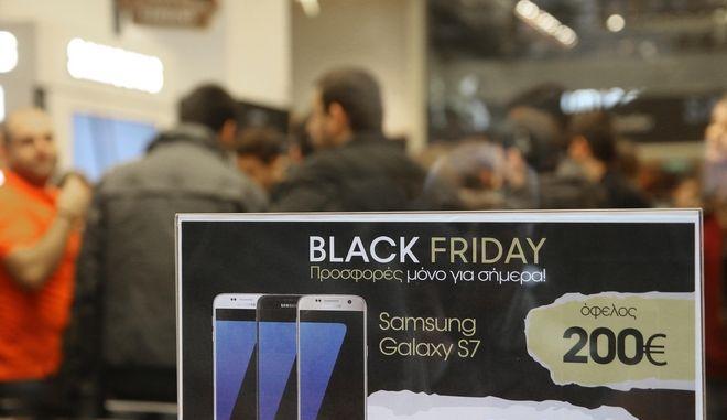 Black Friday: Πότε πέφτει η 'Μαύρη Παρασκευή' με τις μεγάλες προσφορές