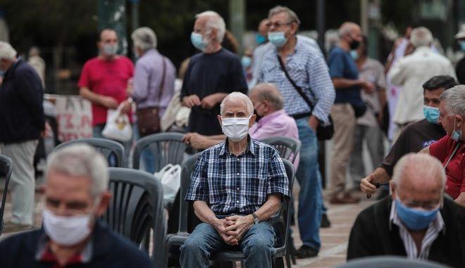 Διαμαρτυρία συνταξιούχων