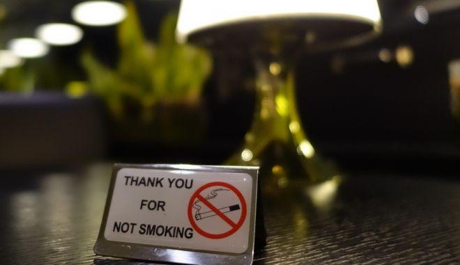 Η εφαρμογή του αντικαπνιστικού νόμου