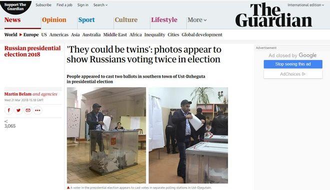 Ντοκουμέντα από διπλές ψήφους Ρώσων στις εκλογές της Κυριακής