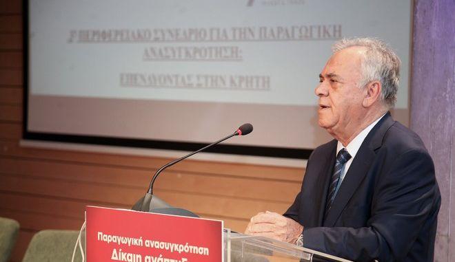 Η πρώτη ημέρα από το διήμερο Αναπτυξιακό Συνέδριο Κρήτης που λαμβάνει χώρα στο Πολιτιστικό- Συνεδριακό Κέντρο Ηρακλείου. Τετάρτη 20 Σεπτεμβρίου 2017 (EUROKINISSI)