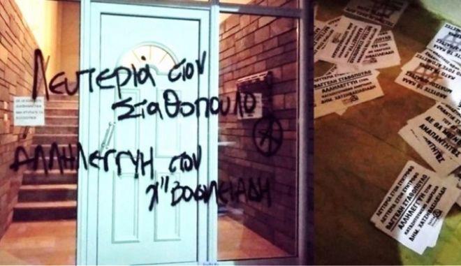 Θεσσαλονίκη: Αναρχικοί πέταξαν τρικάκια και έγραψαν συνθήματα σε σπίτι εισαγγελέα
