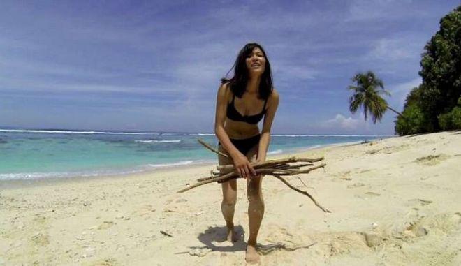 Εσύ θα μπορούσες να επιζήσεις σε αυτό το νησί;