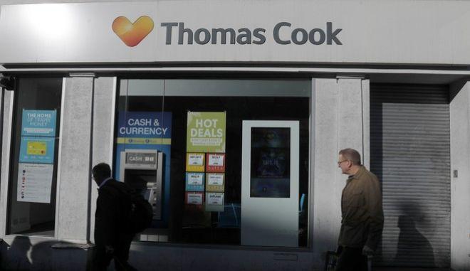 Κλειστά γραφεία της εταιρείας Thomas Cook στο Λονδίνο