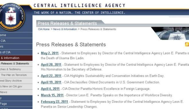 Σκηνικό Αργεντινής βλέπει η CIA στην Ελλάδα