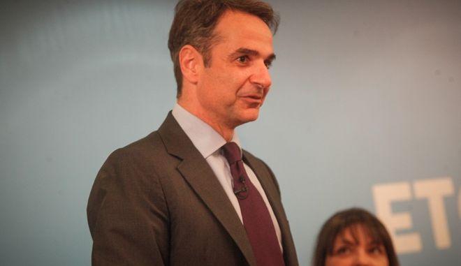 Ομιλία του προέδρου της ΝΔ Κυριάκου Μητσοτάκη σε στελέχη της ΔΑΚΕ