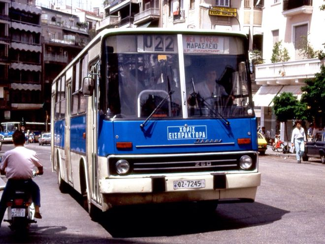 Λεωφορείο ραντεβού