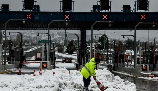 Κλείνει η Εθνική Οδός Αθηνών-Λαμίας, για την Κακοκαιρία Μήδεια