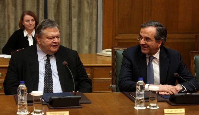 Συνεδρίαση του υπουργικού συμβουλίου την Δευτέρα 29 Δεκεμβρίου 2014. (EUROKINISSI/ΑΛΕΞΑΝΔΡΟΣ ΖΩΝΤΑΝΟΣ)