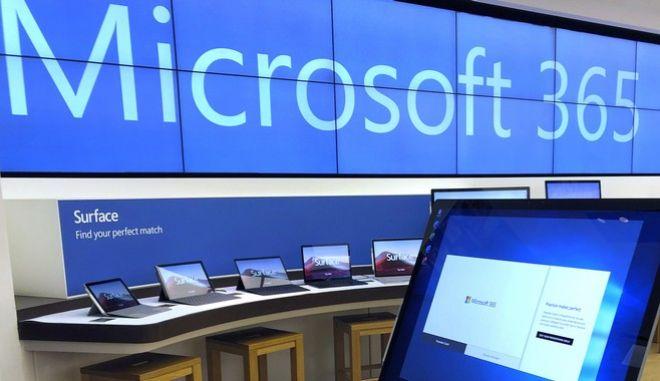 Έσοδα ανακοίνωσε η Microsoft