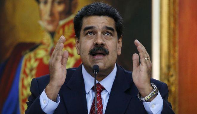 Ο πρόεδρος της Βενεζουέλας Νικολάς Μαδούρο