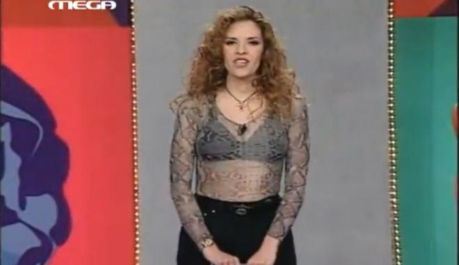8629eecac34e Πίσω στα… 90s! Τα κανάλια στρέφονται σε παλιά τηλεπαιχνίδια και reality  shows