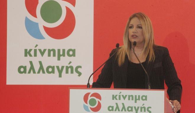 Η Φώφη Γεννηματά στην πρώτη συνεδρίαση της κεντρικής επιτροπής του Κινήματος Αλλαγής