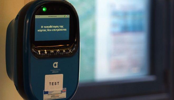 Τα νέα ακυρωτικά μηχανήματα για εισιτήρια στο τραμ και λεωφορεία. ΚΟΝΤΑΡΙΝΗΣ ΓΙΩΡΓΟΣ EUROKINISSI