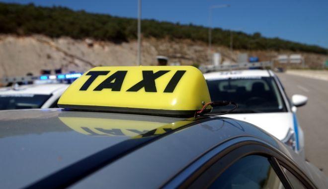 Σεσημασμένος κακοποιός παρέσυρε με κλεμμένο ταξί αστυνομικό