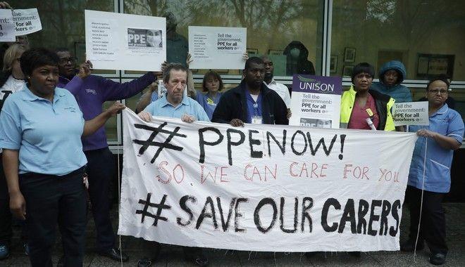 Διαμαρτυρία εργαζομένων νοσοκομείου στη Μεγάλη Βρετανία
