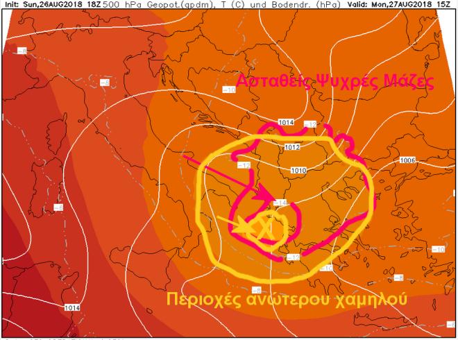 Ισχυρές καταιγίδες το επόμενο διήμερο - Βελτίωση και μελτέμι από Τετάρτη