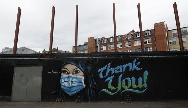 Γκράφιτι σε δρόμο του Λονδίνου που ευχαριστεί το υγειονομικό προσωπικό.