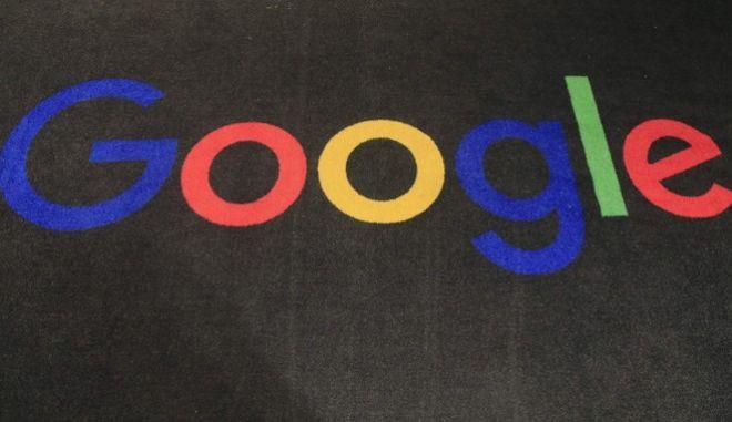 Το λογότυπο της Google