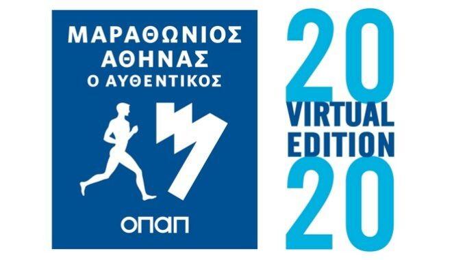 Γνωστοί αθλητές τρέχουν στον Virtual Μαραθώνιο Αθήνας με σύμμαχο τον ΟΠΑΠ