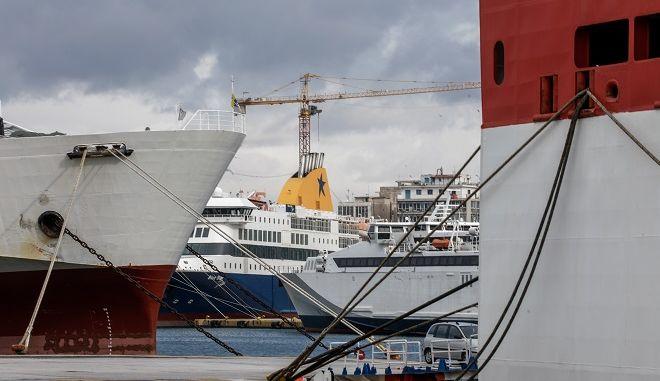 Λιμάνι Πειραιά