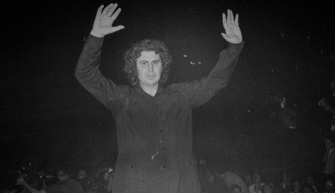 Συναυλία στο γήπεδο Καραϊσκάκη το 1974