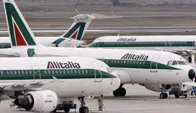 Η Alitalia καταλήγει σε Αραβικά χέρια