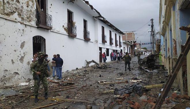 Έκρηξη σε περιοχή της Κολομβίας (Φωτογραφία αρχείου)