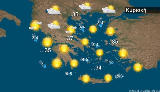 Καύσωνας: Στο έλεός του μέχρι Παρασκευή - Αγγίζει τους 43 βαθμούς η θερμοκρασία