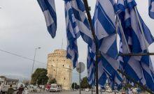 Το προφίλ των ακροδεξιών ομάδων στη Βόρεια Ελλάδα
