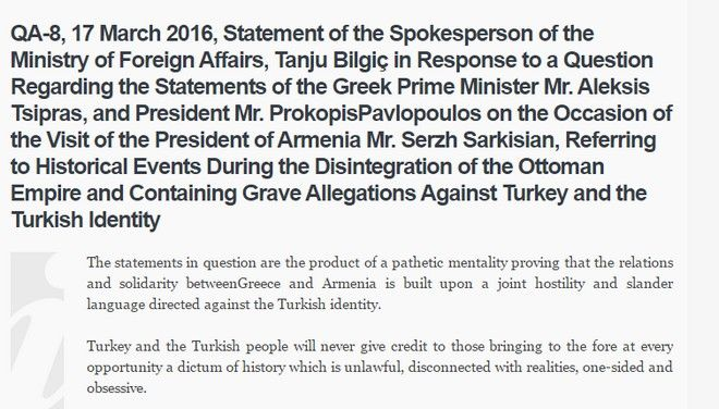Η Τουρκία επιτίθεται σε Παυλόπουλο και Τσίπρα για την γενοκτόνια των Αρμενίων