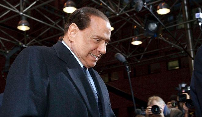 Ο πρώην πρωθυπουργός της Ιταλίας Σίλβιο Μπερλουσκόνι