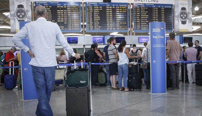 """Στιγμιότυπο από το αεροδρόμιο """"Ελευθέριος Βενιζέλος"""""""