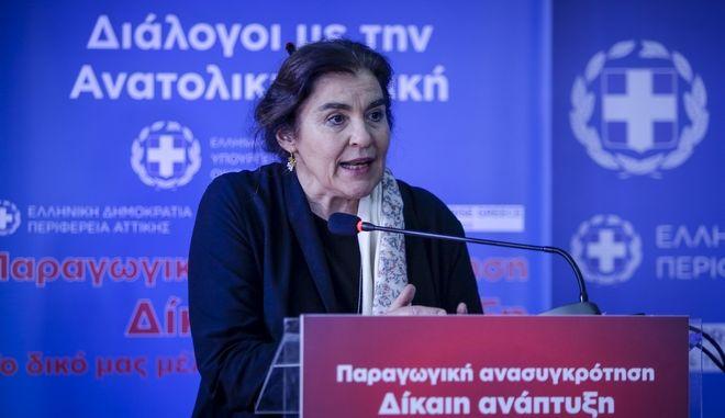 Η Υπουργός Πολιτισμού, Λυδία Κονιόρδου