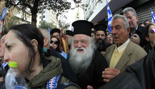 Ο Μητροπολίτης Αμβρόσιος στο Συλλαλητήριο στην πλατεία Συντάγματος για την Μακεδονία