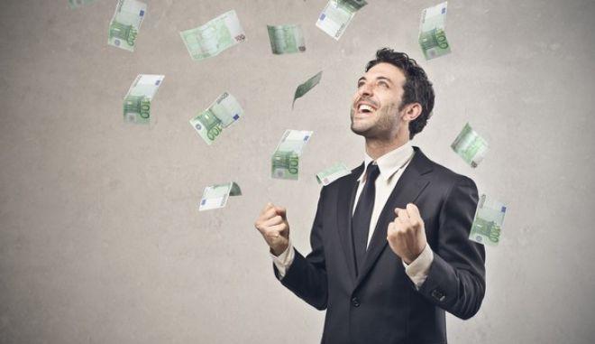 Λεφτά υπάρχουν, αρκεί να είσαι έτοιμος να τα αρπάξεις