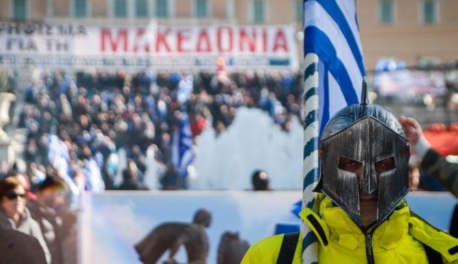 Συλλαλητήριο ενάντια στη συμφωνία των Πρεσπών από παμμακεδονικές οργανώσεις και επιτροπές στο Σύνταγμα (Φωτο αρχείου)