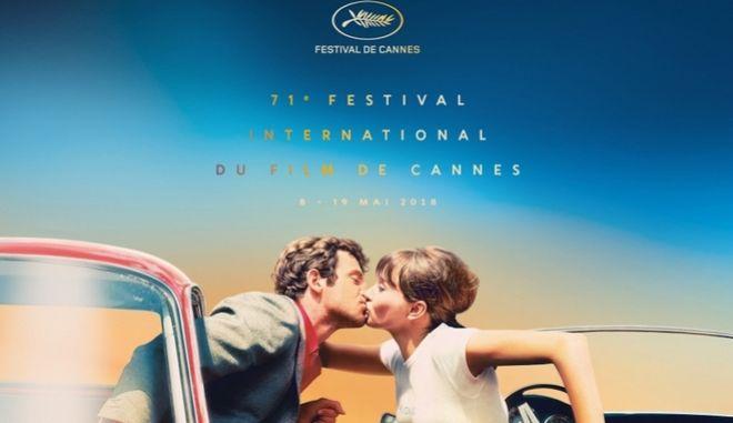 """Ο """"Τρελός Πιερό"""" του Γκοντάρ κοσμεί την αφίσα του 71ου Φεστιβάλ Καννών"""