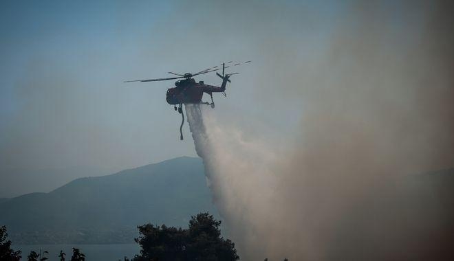 Για 3η ημέρα οι πυροσβεστικές δυνάμεις συνεχίζουν την μάχη για την κατάσβεση της μεγάλης πυρκαγιάς στην Εύβοια.